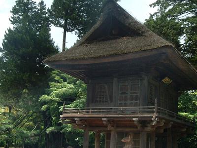 Front Gate At Heirinji