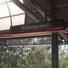Helensvale Railway Station