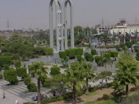 Universidad de Helwan