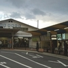 Higashi-Mukō Station