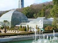 Higashiyama Zoo y Jardín Botánico