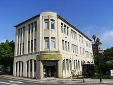 Hiroshima Rest House