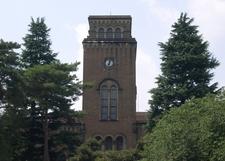 Hitotsubashi Library