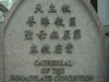 Name Of The Cathedral