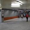 Austin Station Exit