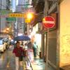 Central Sun Yat Sen Historical Trail Aberdeen Street