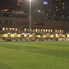Hong Kong FC Stadium