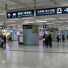 Tsing Yi Station Concourse