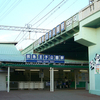 Oji Koen Station West Gate