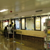H K Shatin Town Hall Ticket Office