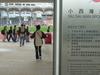 Siu Sai Wan Sport Ground Rules