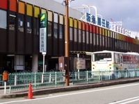 Sonoda Station