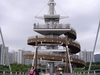 Tai Po Lookout Tower