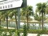 Tung Chung Waterfront Road