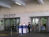 Tsing Yi Public Library