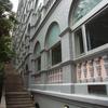 Hong Kong Visual Arts Centre