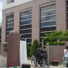 Hokkai Gakuen University
