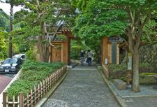 The Entrance Of Hokoku Ji