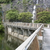 Hok Tau Reservoir Dam
