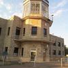 Holman Field Administration Building