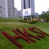 Hong Kong Sports Institute