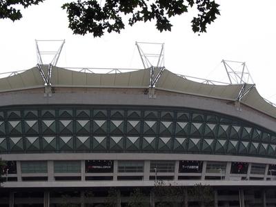 Hongkou  Stadium In  Shanghai