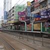 Hong Lok Road Stop Platform