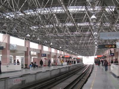 Hongqiao Road Station