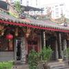 Hong San See