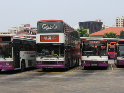 Hougang Central Bus Interchange