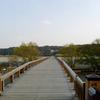 Horai Bridge