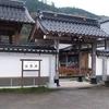 Hōun Ji