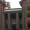 Huaishi Hall