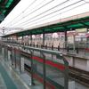 Hulan Road Station