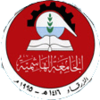 The Hashemite University