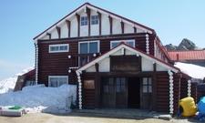 Tsubakuro Mount Cottage