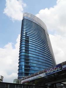 ICBC Jakarta