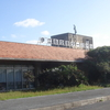 Iejima Airport Terminal