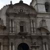 Iglesia De La Compaa Arequipa