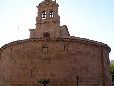 Iglesia De San Marcos Salamanca