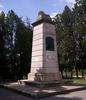Monumento de Lajos II
