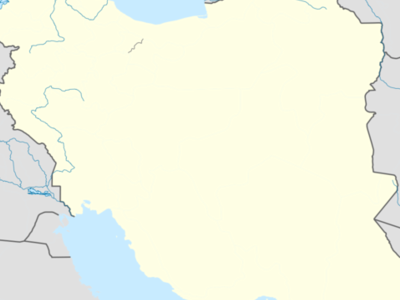 Ilam Is Located In Iran