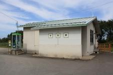 Imabetsu Station
