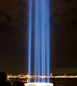 Imagine Peace Tower Reykjavik