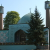 Islamic Centre Hamburg