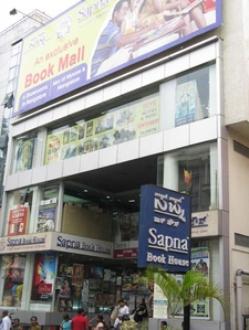 A Good Books & Music Store In Bangalore