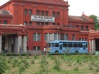 Estado Biblioteca Central
