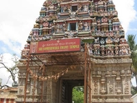 Halasuru Someshwara Templo