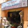 Russel Market Fruit Vendor