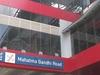 MG Road Overbridge - Bangalore
